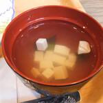 みねるばの森 - スープ
