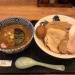 日本の中華そば富田 - 特製濃厚つけ麺1200円