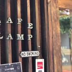 カフェ ランプ -