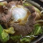 125838968 - 肉鍋