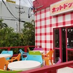 hottodogguishigakijima -