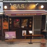GRILL BURGER CLUB SASA - 外観