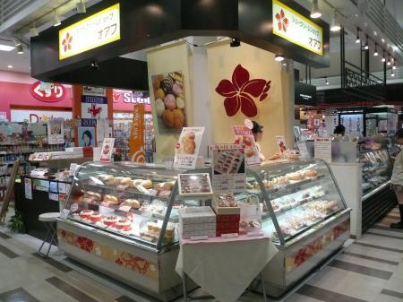 シュークリームショップ・オアフ イオンモール京都五条店