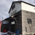 麺屋 田中商店 - メニュー3