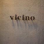ヴィチーノ -