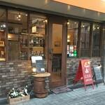 カフェ&シーフードバルべセル - お店の外観