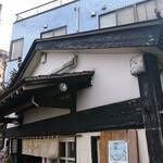 吉備子屋 - 歴史を感じる店構え