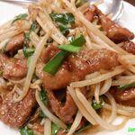 中国料理金雨 - (2020年02月)
