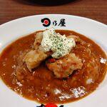 Hinoyakare - チキン南蛮カレー