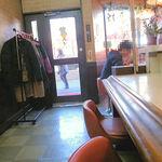 ランチハウス - 店内の様子