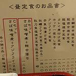 Shinobu -