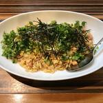 厨 - ネギ辛チャーハン(750円)