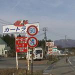 12588946 - 道路沿い(西→東)