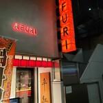 AFURI辛紅 -