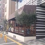 G831 Natural Kitchen & Cafe - 外観