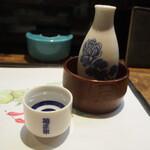 西田鮨 - 燗酒