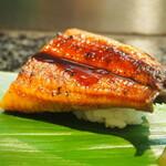 西田鮨 - 鰻