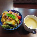 アジアン ステーション - セットのサラダとスープ
