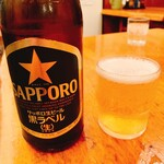 125888948 - サッポロ黒ラベル  中瓶    500円