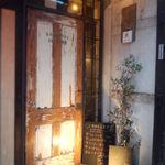 かみむら食堂 - 見落としガチなお店の入口、よく見て探してください^^;
