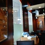 ブラッセリーベガ - 目隠しが ザンネンな 窓際席