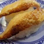 無添くら寿司 - 焼サーモン