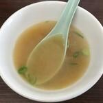 きのした屋。チュウカヤ - チャーハンに付いているスープ