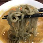 むげん - 黒い麺リフトー!