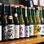 とんがり村 - 日本酒