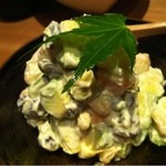 中目黒 通‐two‐ - アボカドクリームチーズ