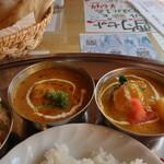 サンサール - チキンと野菜のカレー