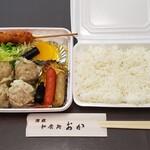 和食処 おか - 岡弁当 500円
