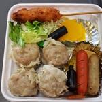 和食処 おか - 052-532-9330