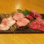 和牛焼肉 牛WAKA丸 - ☆【和牛焼肉 牛WAKA丸 新橋店】さん…本日の塩焼肉3種(≧▽≦)/~♡☆
