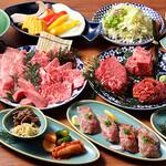 焼肉 YOKOHAMA 045  - プレミアムコース