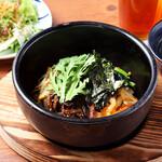 焼肉 YOKOHAMA 045  - 石焼ビビンバランチ