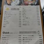 Rojiurakarisamurai - トッピングとか