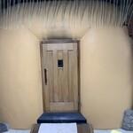 125908359 - 名物のかま風呂