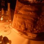 イル・ムリーノ・ニューヨーク ダイニング - グラナパダーノチーズ