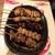 三代目 鳥メロ - 料理写真: