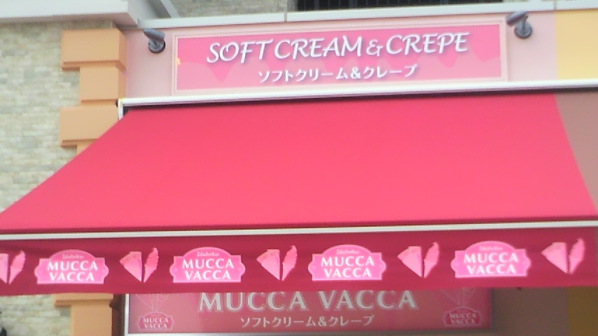ムッカヴァッカ name=