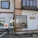 12592524 - 紅玉の文字はなく、外観からは飲食店のイメージもありません。