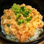 魚串さくらさく  - トロサーモン丼