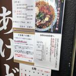 125921423 - 限定メニュー