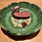赤坂 あきちゃん - 和牛のさがり 山葵と玉ねぎ醤油