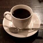 ブルー ファー ツリー - ホットコーヒー