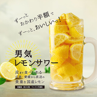 あの無農薬レモンサワーが飲み放題になるコースがついに登場!