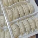 ぎょうざの店味彩 - 冷凍餃子はたっぷり30個