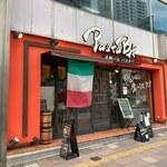 洋麺バルPastaBA - お店外観
