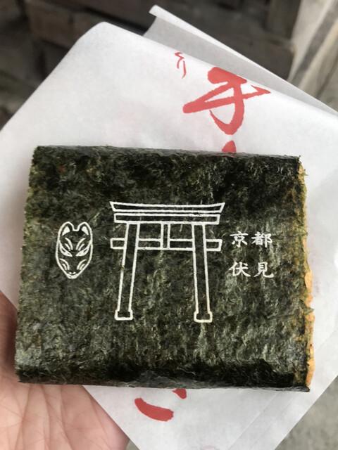 寺子屋本舗 京都伏見店